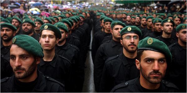 Hezbollah Military Wing