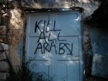 Kill all Arabs grafiti
