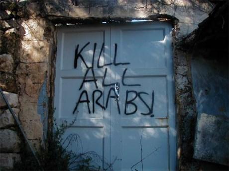 Kill all Arabs grafiti